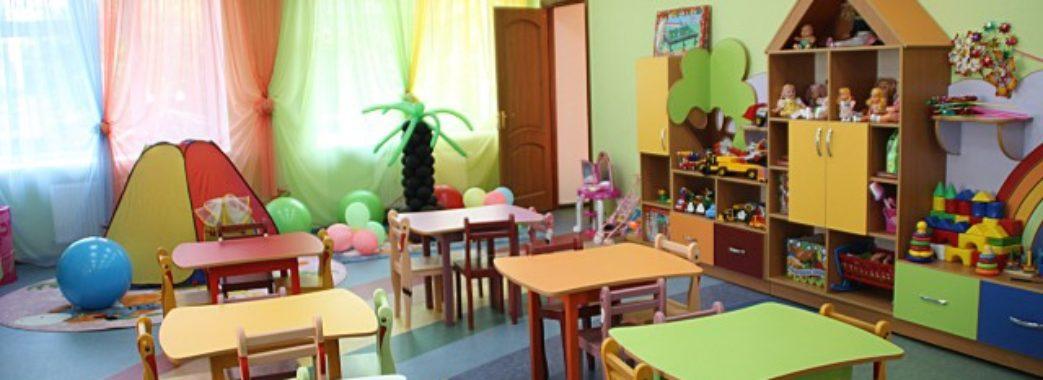 У працівників двох дитсадків у Львові виявили коронавірус