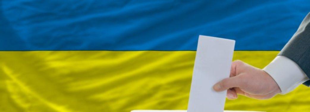 На Львівщині все більше росте рейтинг «Громадянської позиції»: соцопитування