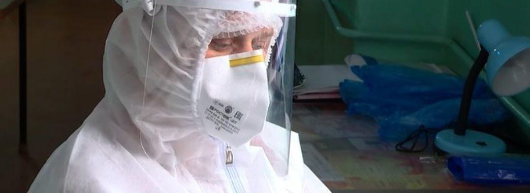 На Львівщині майже 9 тисяч хворих на Covid-19: ситуація в районах