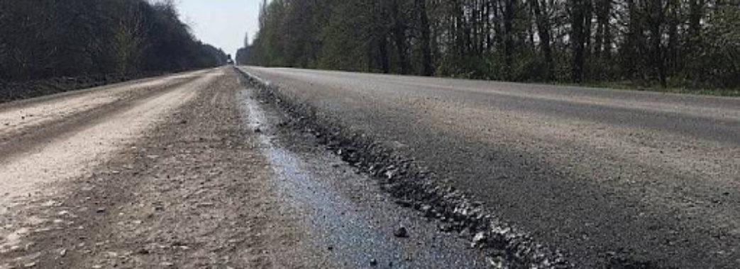 На автомобільній дорозі Мостиська-Краковець розпочали ремонт