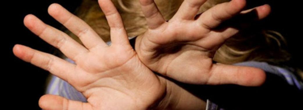 «Я закричала, він руками закрив мені рот»: львів'янка розповідає, як її мало не зґвалтували у Сихівському лісі