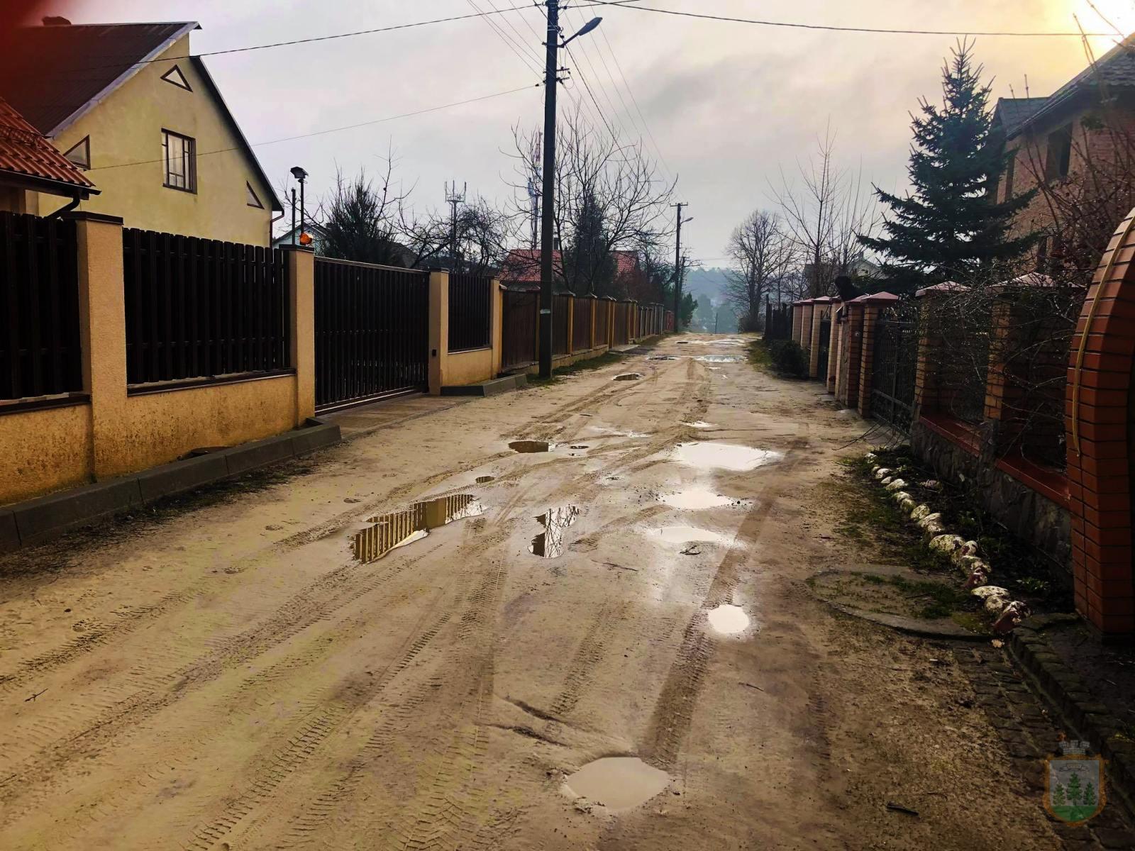 vul-balabanivska-min