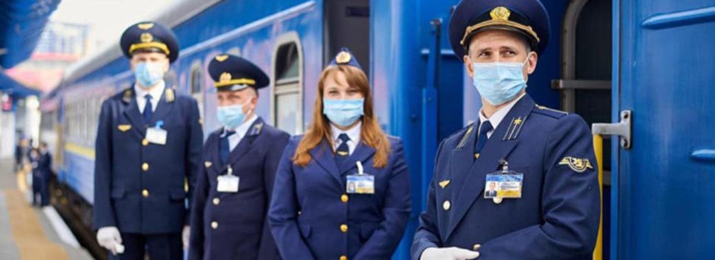 Провідникам потягів дозволять користуватися газовими балончиками
