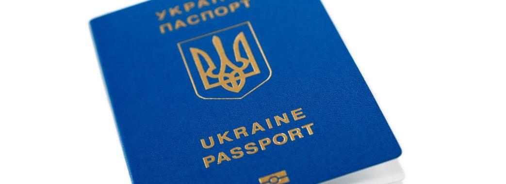Для поїздок у Білорусь українцям буде необхідний закордонний паспорт