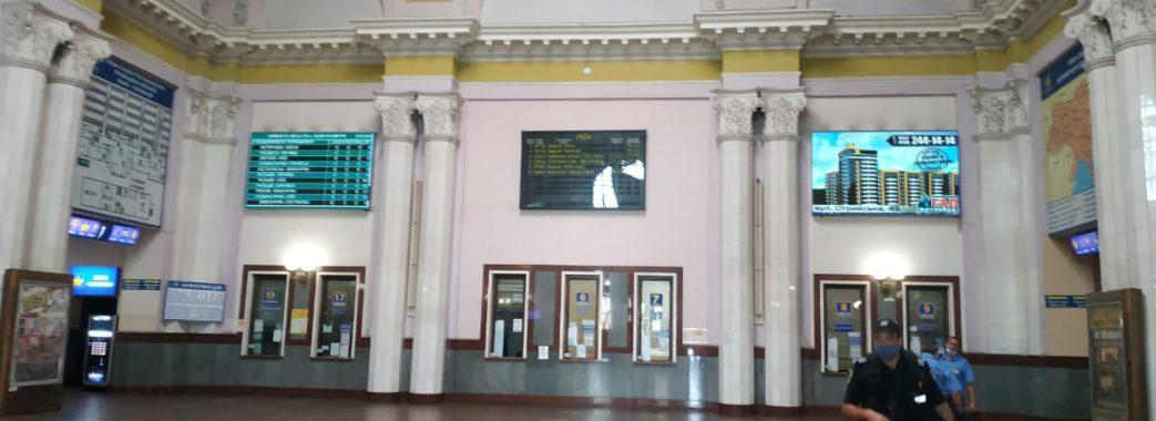 У Львові повідомили про замінування вокзалів