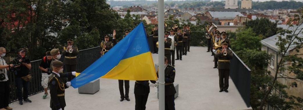 На Львівщині урочисто відзначили День Державного Прапора