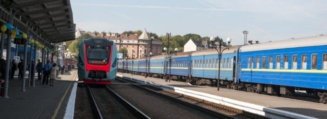 Напряму із Трускавця до Харкова: Укрзалізниця призначила новий потяг