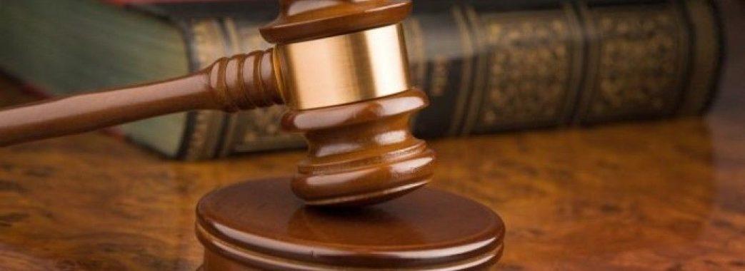 «У нього дружина та четверо дітей»: сколівського пастора посадили під цілодобовий домашній арешт
