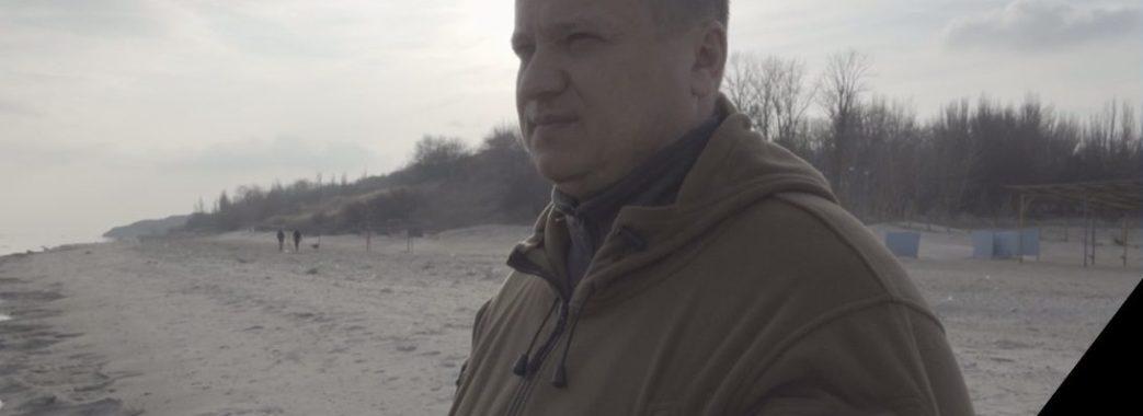 Після важкої хвороби помер доброволець Андрій Гергерт