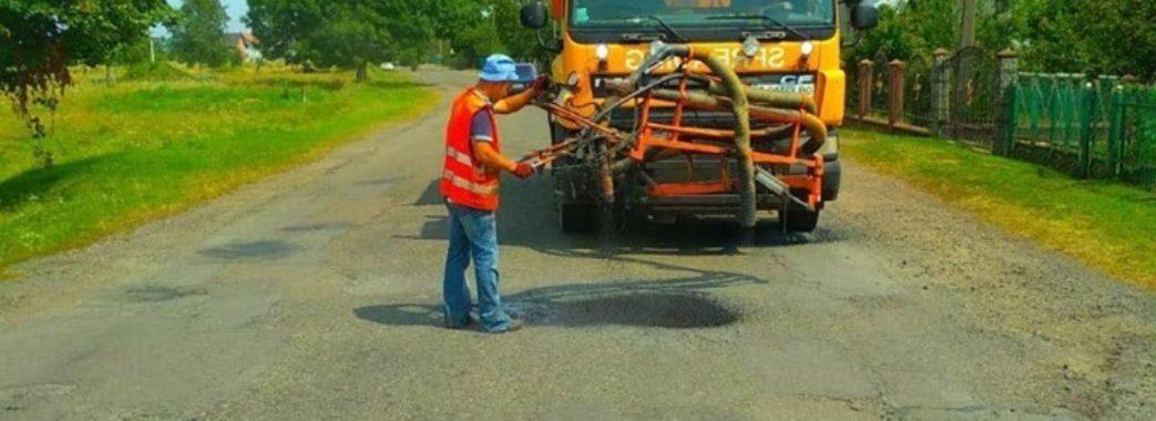 На Стрийщині почали ремонтувати дороги