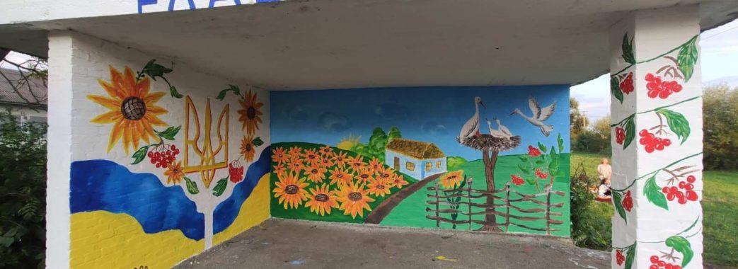 На Миколаївщині до Дня Незалежності місцеві розмалювали автобусну зупинку