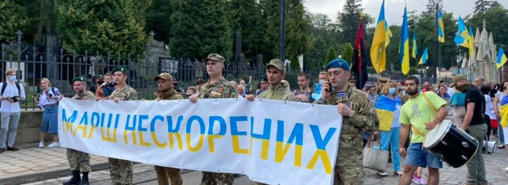 У Львові розпочався Марш нескорених
