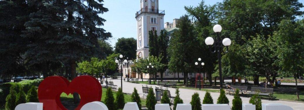 Самбірські школи готуються до дистанційного навчання