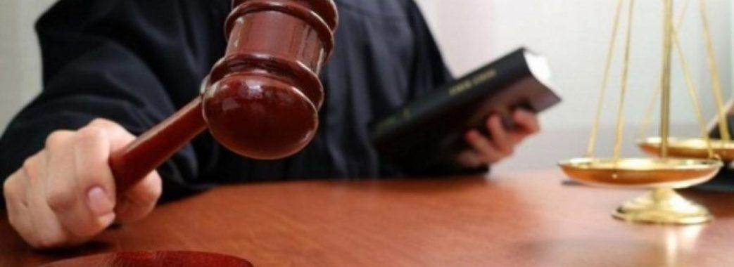 На Жидачівщині засудили членкиню виборчої комісії