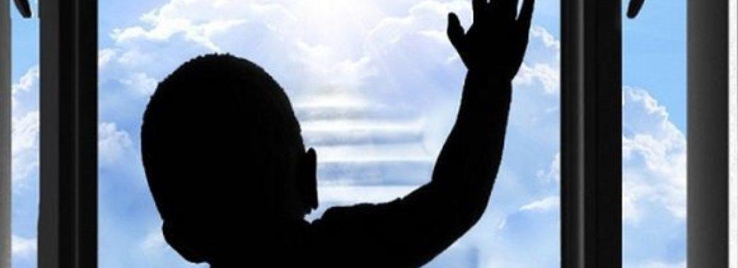 «Батьки були вдома»: у Львові з вікна восьмого поверху випала півторарічна дитина