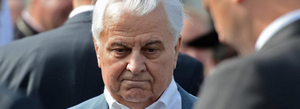 Кравчук запропонував свій шлях відновлення Донбасу