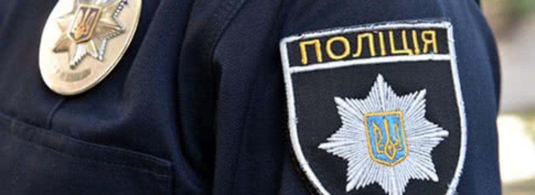 Житель Сколівщини домагався 14-літнього львів'янина