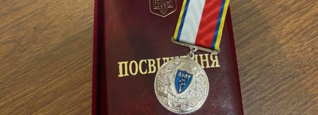 За працю і звитягу: львівських лікарів, що померли від коронавірусу, нагородили посмертно