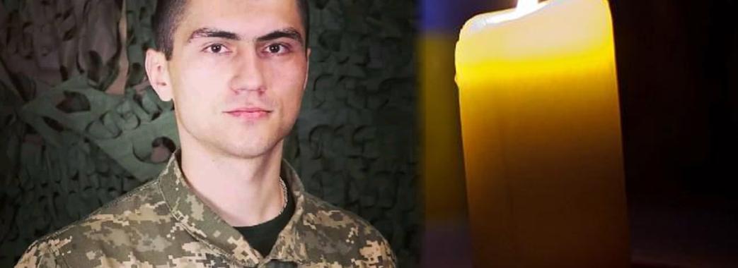 З могили Героя України Тараса Матвіїва вкрали сонячні ліхтарі