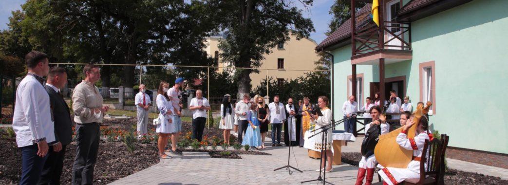 На Золочівщині відкрили дитячий будинок сімейного типу