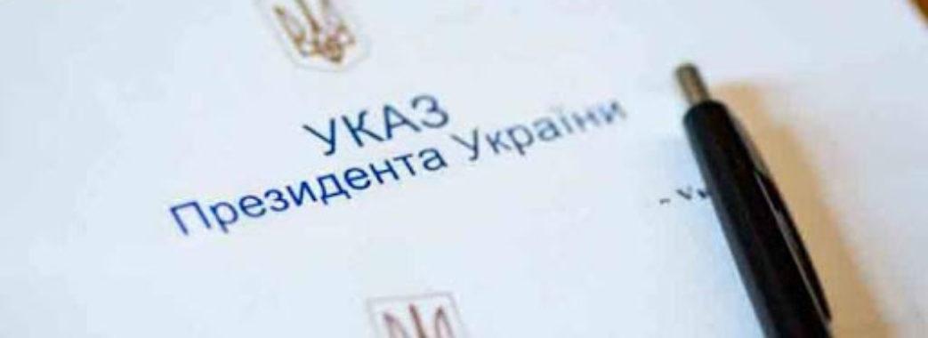 Чотирьох медиків Львівщини з нагоди Дня Незалежності відзначили державними нагородами