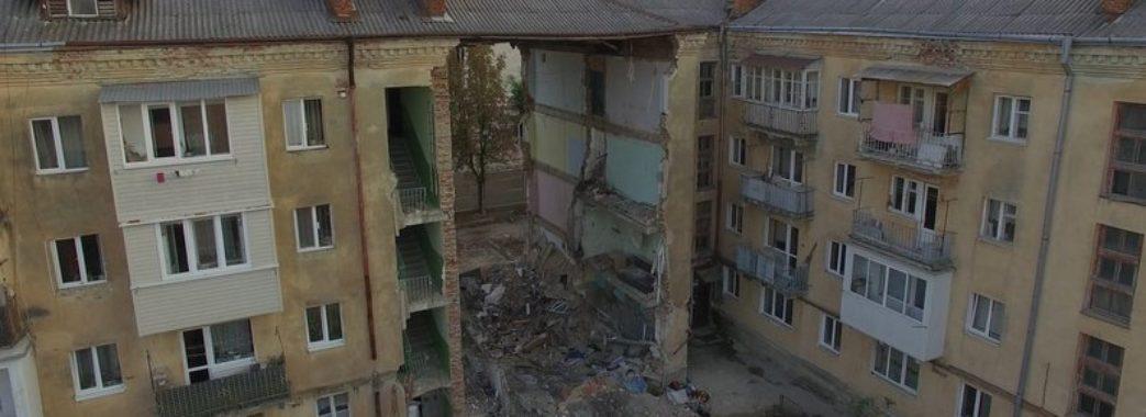 Рік після трагедії у Дрогобичі: як живуть зараз постраждалі та чи знайшли винних
