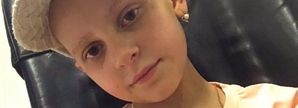 9-річна Вікторія Васильків зі Старосамбірщини лікується в Іспанії: на боротьбу з онкологією потрібно понад 100 тисяч євро