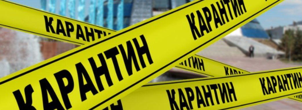 Без дискотек та концертів: в Україні продовжили адаптивний карантин