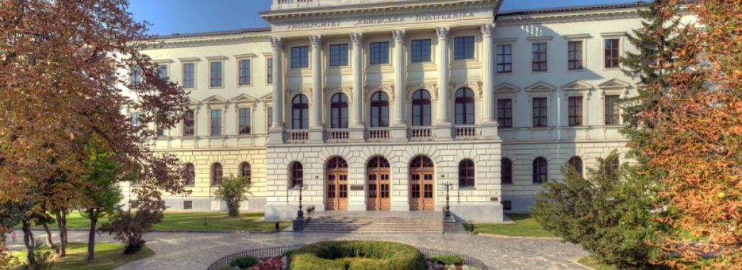 Два львівських університети потрапили у топ-10 за кількістю поданих заяв абітурієнтами
