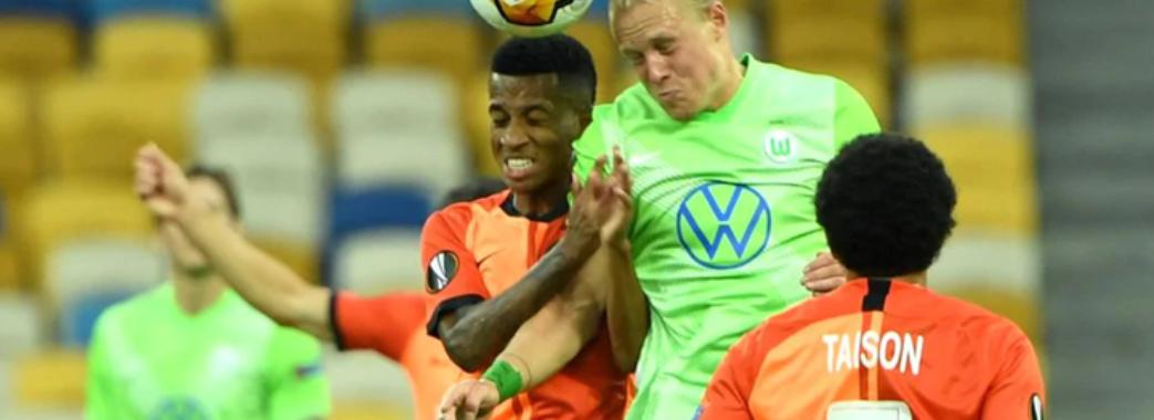 """""""Шахтар"""" феєрично перемагає """"Вольфсбург"""" та потрапляє до чвертьфіналу Ліги Європи"""