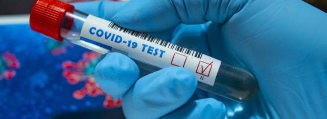 У Рудківській лікарні зросла кількість хворих на коронавірус