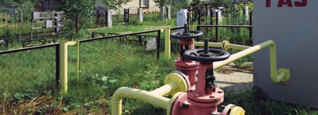 Село на Сокальщині газифікують за 5 мільйонів