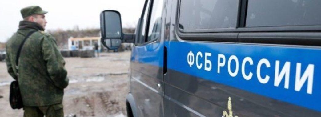 Російські спецслужби намагалися завербувати львів'янку