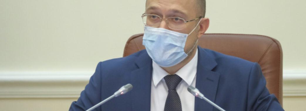 Денис Шмигаль назвав причини поширення коронавірусу на Західній Україні