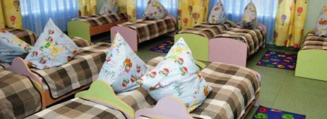 Карантин в ігровій формі: МОЗ розробило протиепідемічні заборони для дитячих садків