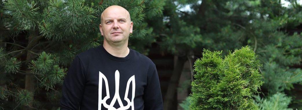 Василь Курій: «Для початку хоча би повірте, що він є»