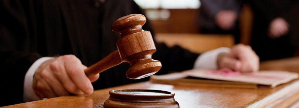 У Львові восьмикласника засудили на рік умовно через бійку
