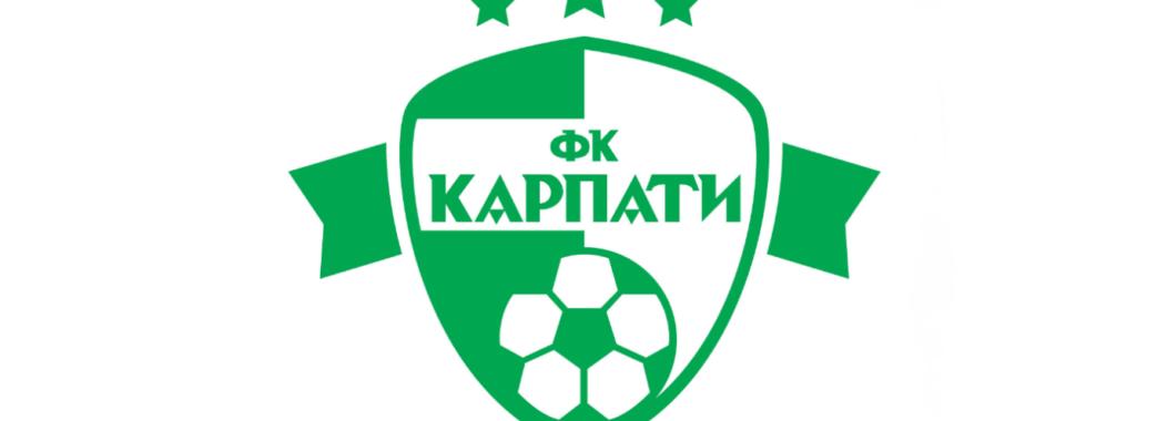 """""""Карпати"""" змінили логотип клубу"""