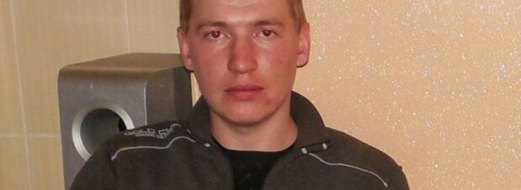 Востаннє бачили на вокзалі у Польщі: 10 днів розшукують 28-річного заробітчанина зі Самбірщини