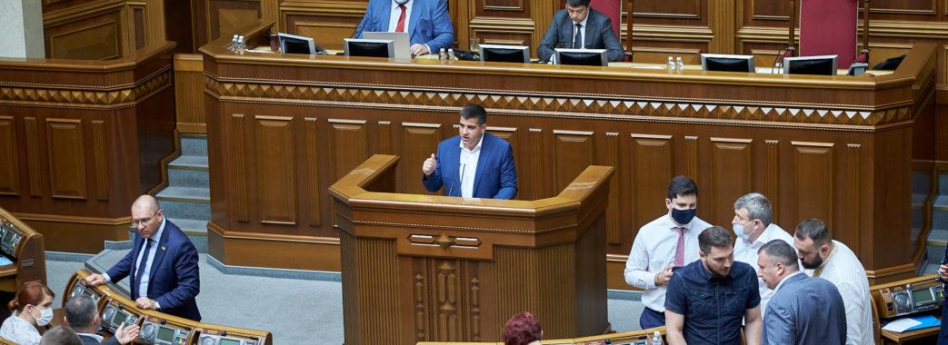 «Парламент дав зелене світло для будівництва об'їзної дороги Львова», – Бакунець