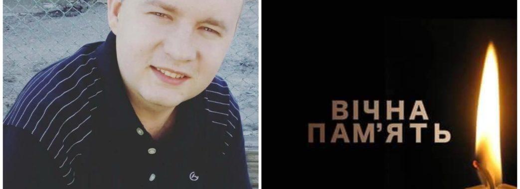 30-річний мешканець Перемишлян помер від коронавірусу