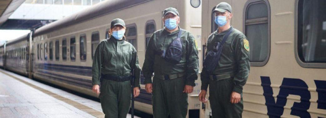 У потягах «Укрзалізниці» з'явилася воєнізована охорона