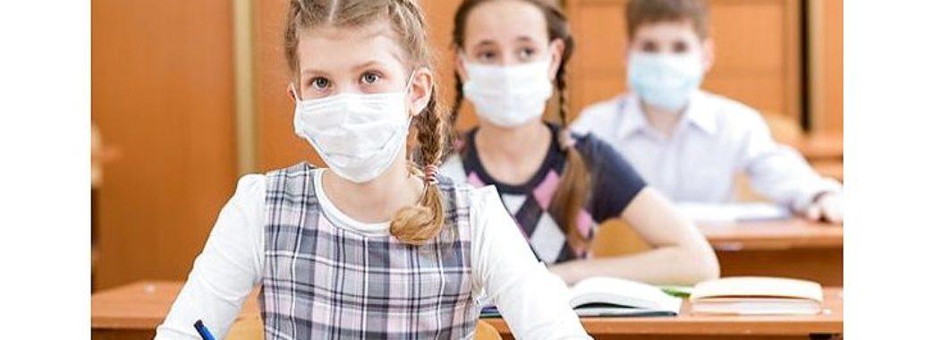 МОЗ оновило правила для навчання в школах в умовах пандемії