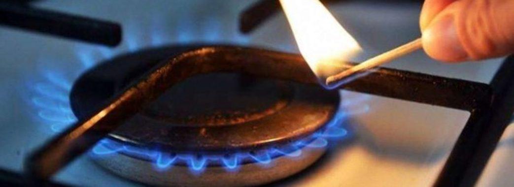В Україні запрацював ринок газу для населення
