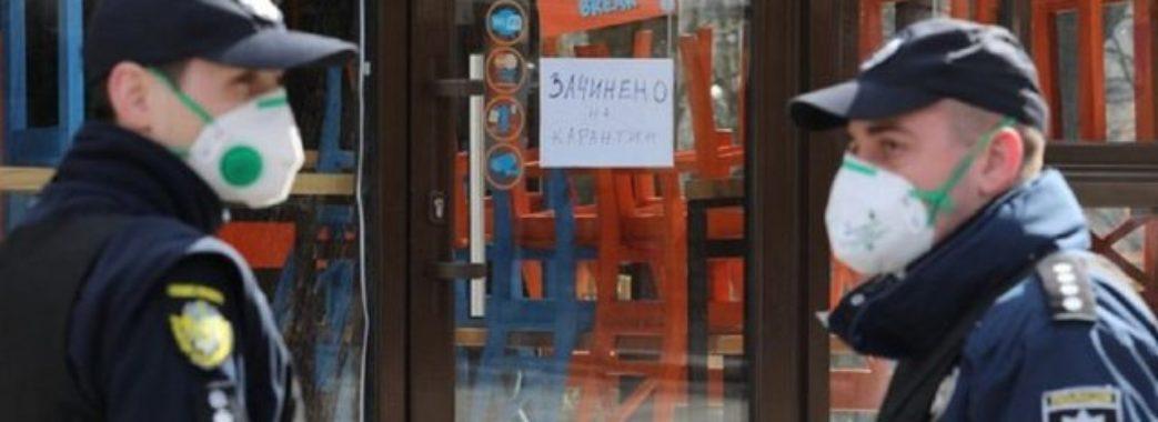 За порушення карантину українців оштрафували майже на 9 мільйонів
