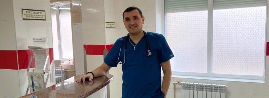 """""""Щодня ми боремось зі смертю"""": львівський кардіолог Василь Процько"""