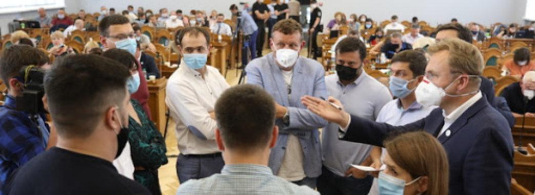 Сесію Львівської міськради відмінили через коронавірус
