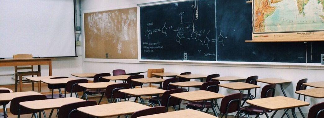 Через COVID-19 уже три школи Львівщини на дистанційному навчанні