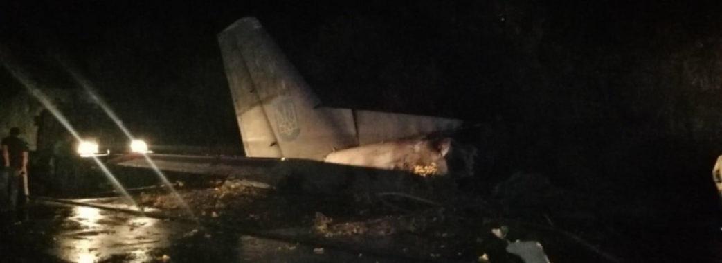 На Харківщині розбився військовий літак, є загиблі