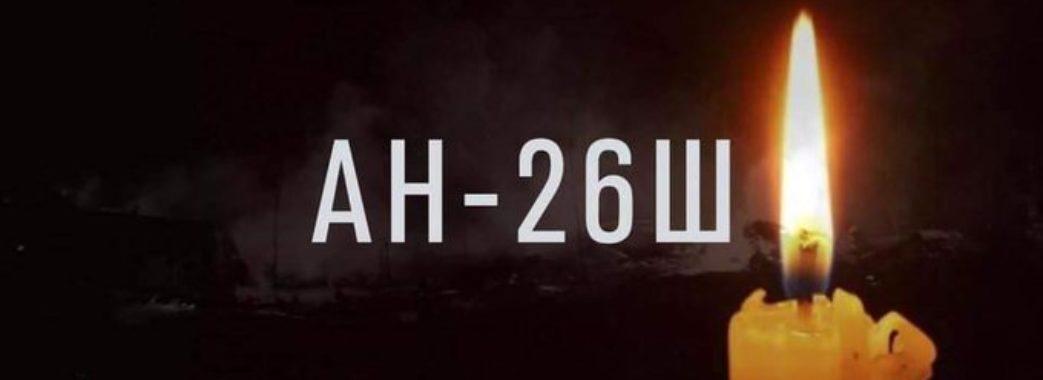 Серед загиблих у авіакатастрофі на Харківщині є житель Старосамбірщини Ростислав Булій
